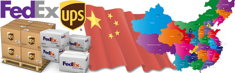 fedex in china Hi, if you book through a shipping service such as parcelhero, the correct  chinese address / format will automatically be printed on your shipping  documents.