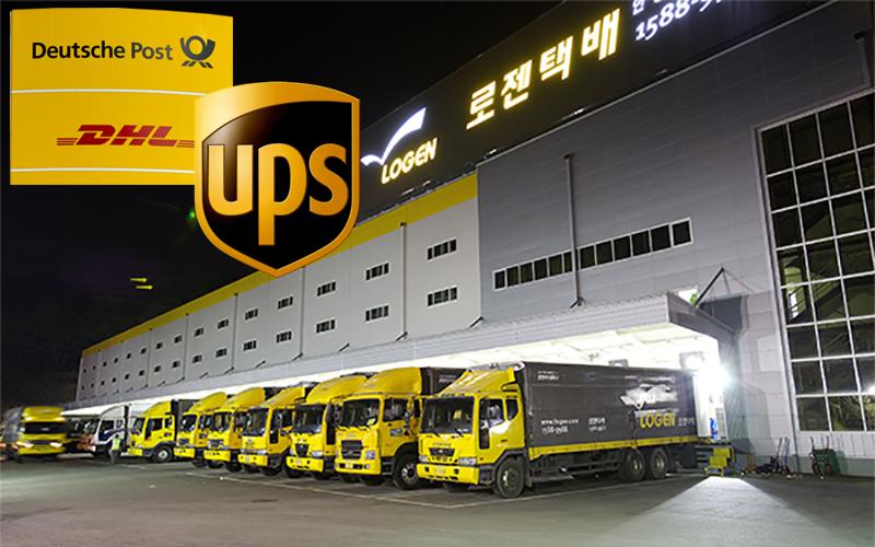 dhl  ups bid for south korea u2019s logen logistics