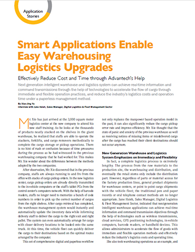 Smart Applications Enable Easy Warehousing Logistics