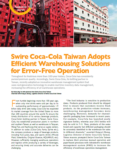 Swire Coca-Cola Taiwan Adopts Efficient Warehousing